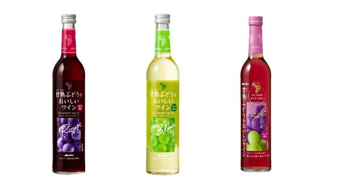 甘熟ぶどうのおいしいワイン