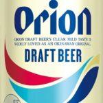 【沖縄が誇るビール】オリオンビールとは?おすすめ10選も紹介!
