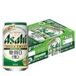 【発泡酒を徹底的に解説】ビールとの比較やランキング10選も紹介!