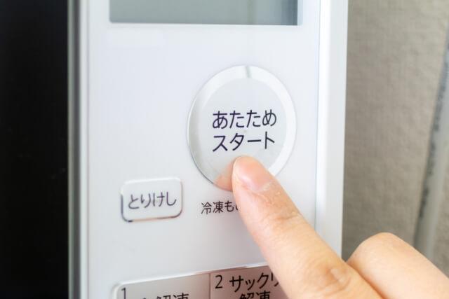 作り方_電子レンジ