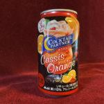 【缶で飲むカクテルがある!?】カクテルパートナーの人気商品6選