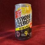 ストロング系缶チューハイはやばくて危険って本当?人気おすすめ9選!