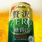 アサヒ糖質ゼロは太るのか?特徴や成分を紹介|おすすめ5選も紹介!