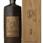 本坊酒造の本当におすすめな人気焼酎7選を紹介|鹿児島の絶品焼酎