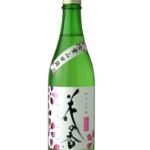 【飲みやすい!】フルーティーな日本酒の人気おすすめ10選と選び方
