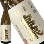 會津宮泉とはどんな日本酒?特徴や写楽との違い・おすすめ銘柄7選も
