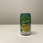 味が変わる宝極上レモンサワーの糖質とカロリーは?売ってないという噂も!?
